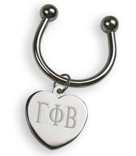 Gamma Phi Beta Silver Heart Keyring