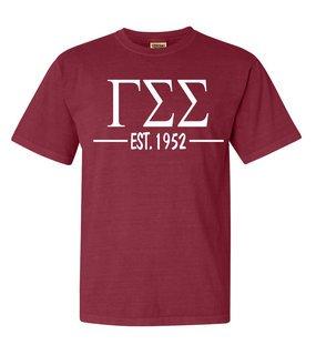 Gamma Sigma Sigma Custom Greek Lettered Short Sleeve T-Shirt - Comfort Colors