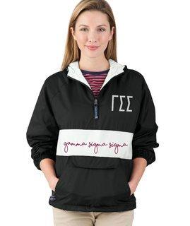 Gamma Sigma Sigma Custom Stripe Script Pullover Anorak