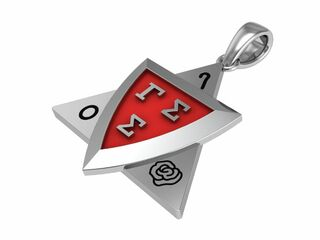 Gamma Sigma Sigma Silver Badge Silver Charm Lavalier