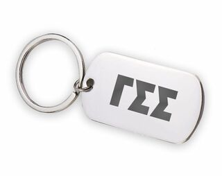Gamma Sigma Sigma Letters Stainless Keychain