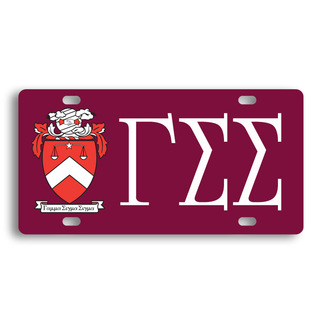 Gamma Sigma Sigma License Cover