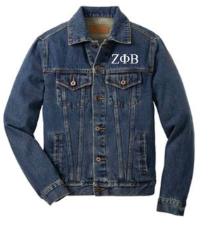 Greek Denim Jacket