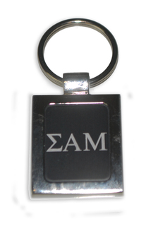 SAE Laser Key Chain- Clearance