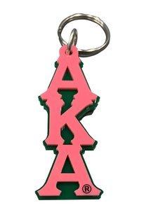 D9 Letter Key Chain
