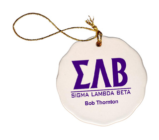 Greek Lettered Holiday Ball Ornament