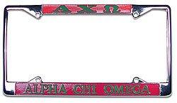 Greek License Plate Frame