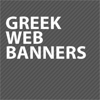 Greek Website Banners