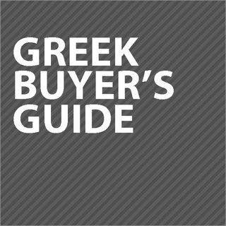 Greekgear Buyers Guide