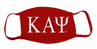 Kappa Alpha Psi Face Masks