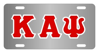 Kappa Alpha Psi Lettered License Cover
