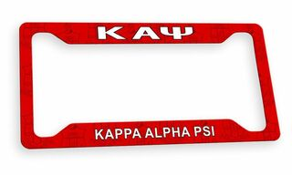 Kappa Alpha Psi Custom License Plate Frame