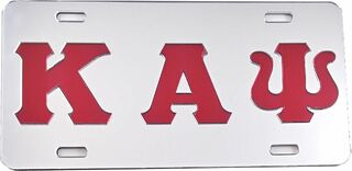 Kappa Alpha Psi Mirrored Acrylic License Cover