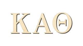 Kappa Alpha Theta Big Wooden Greek Letters
