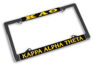 Kappa Alpha Theta Chrome License Plate Frames