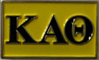 Kappa Alpha Theta Lapel Pin
