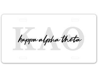 Kappa Alpha Theta Letter Script License Plate