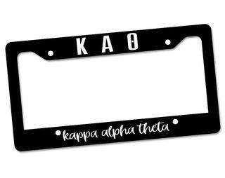 Kappa Alpha Theta Custom License Plate Frame