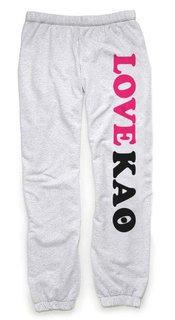 Kappa Alpha Theta Love Sweatpants