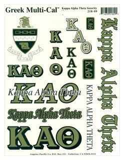 Kappa Alpha Theta Multi Greek Decal Sheet