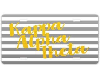Kappa Alpha Theta Striped License Plate