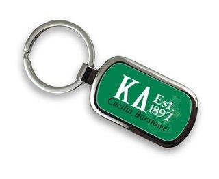 Kappa Delta Chrome Crest - Shield Key Chain