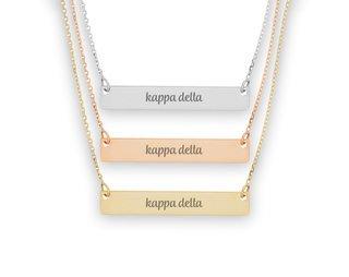 Kappa Delta Script Bar Necklace