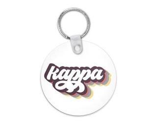 Kappa Kappa Gamma Retro Script Keychain
