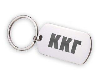 Kappa Kappa Gamma Letters Stainless Keychain