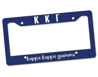 Kappa Kappa Gamma Custom License Plate Frame