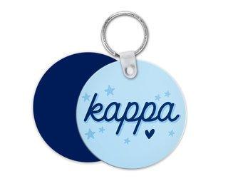 Kappa Kappa Gamma Star Key Chain