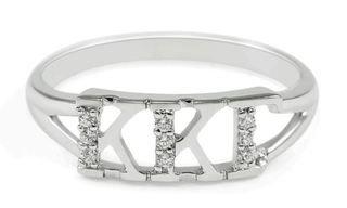 Kappa Kappa Gamma Sterling Silver Ring set with Lab-Created Diamonds