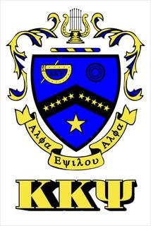 Kappa Kappa Psi Crest - Shield Window Decals Stickers
