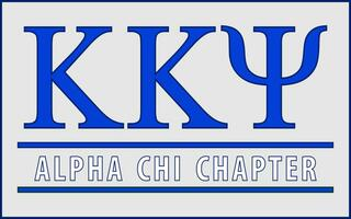 Kappa Kappa Psi Custom Line Sticker Decal