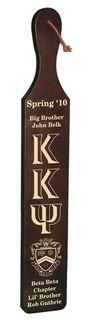 Kappa Kappa Psi Deluxe Paddle