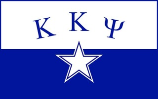 Kappa Kappa Psi Flag Decal Sticker