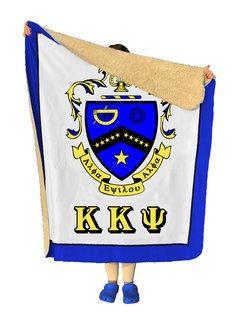 Kappa Kappa Psi Sherpa Lap Blanket