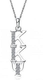Kappa Kappa Psi Sweet Heart Vertical Silver Lavalier