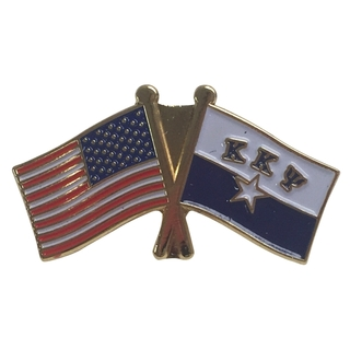 Kappa Kappa Psi USA Flag Lapel Pin