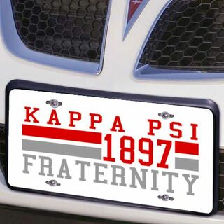 Kappa Psi Year License Plate Cover