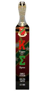 Kappa Sigma Custom Full Color Paddle
