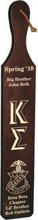 Kappa Sigma Deluxe Paddle