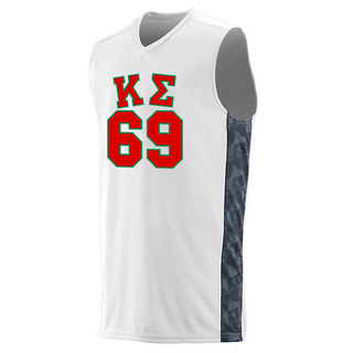 Kappa Sigma Fast Break Game Basketball Jersey