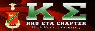 Kappa Sigma Vinyl Banner