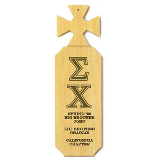 Maltese-Cross symbol Greek Paddle