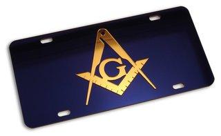 Mason / Freemason License Plate Cover