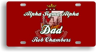 Mom Or Dad License Cover