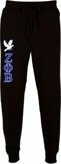 Zeta Phi Beta 2 Day Ship Vertical Greek Letter Jogger Pants