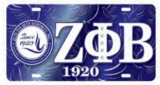 Zeta Phi Beta D9 Crest License Plates