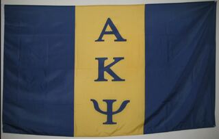 Alpha Kappa Psi 3' x 5' Flag